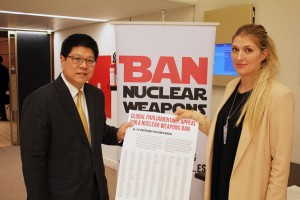 Global_Parliamentary_Appeal_for_a_Nuclear_Weapons_Ban